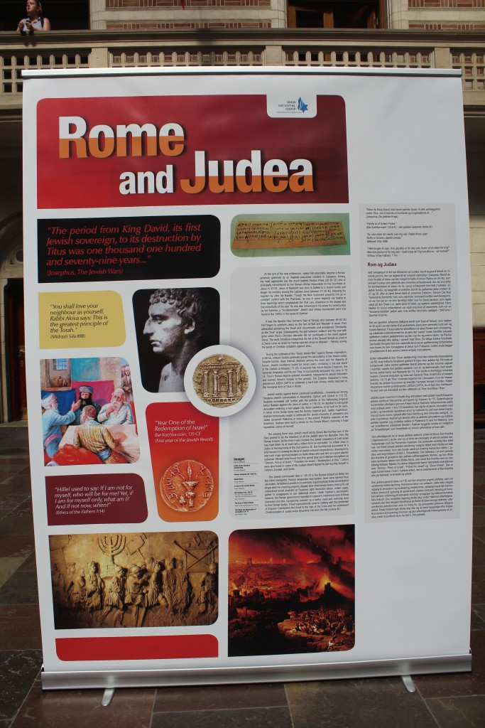 Plate Romans and Judea