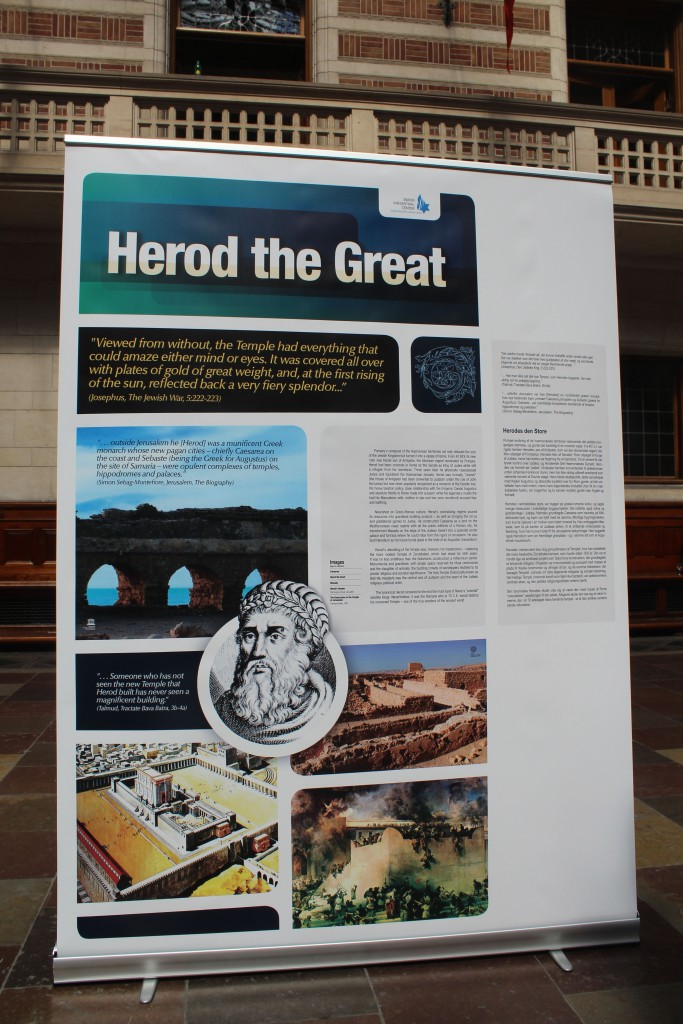 Plate Herod the Great